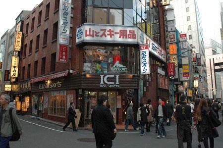 ICI新宿西口 正面