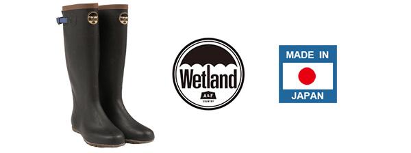 1601_wetland3_