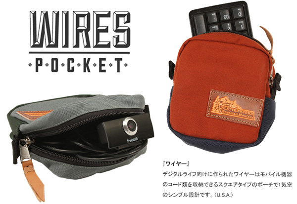 1604_wire2_