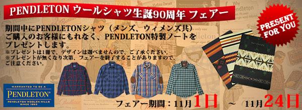 1411PENDLETONshirt