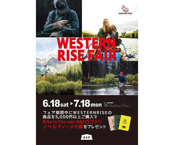 1607_easternrise4_