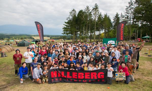 1610_hilleberg_roundup_20164_